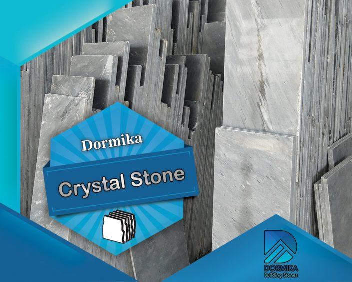 Dormika Stone